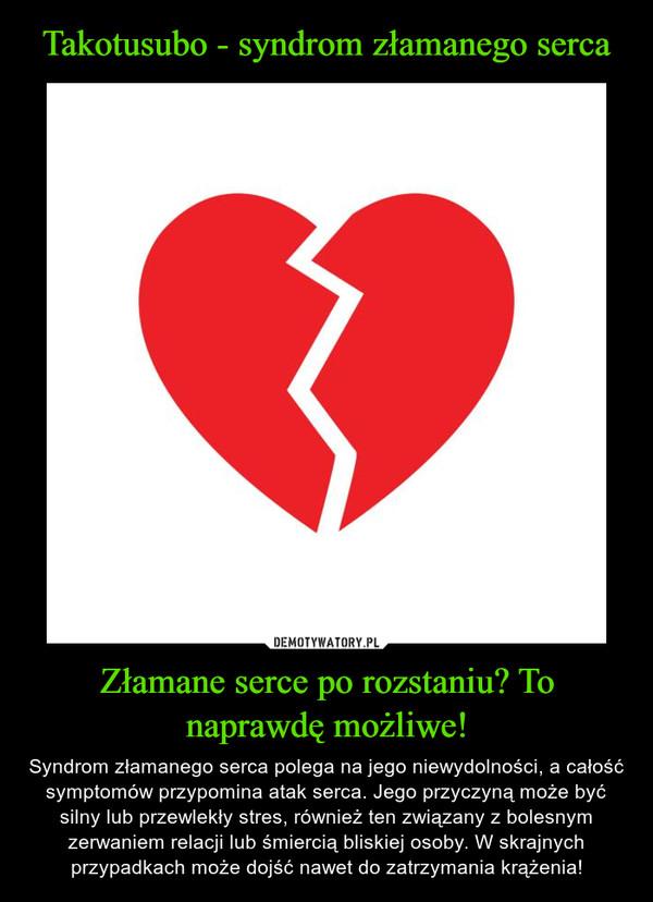 Złamane serce po rozstaniu? To naprawdę możliwe! – Syndrom złamanego serca polega na jego niewydolności, a całość symptomów przypomina atak serca. Jego przyczyną może być silny lub przewlekły stres, również ten związany z bolesnym zerwaniem relacji lub śmiercią bliskiej osoby. W skrajnych przypadkach może dojść nawet do zatrzymania krążenia!