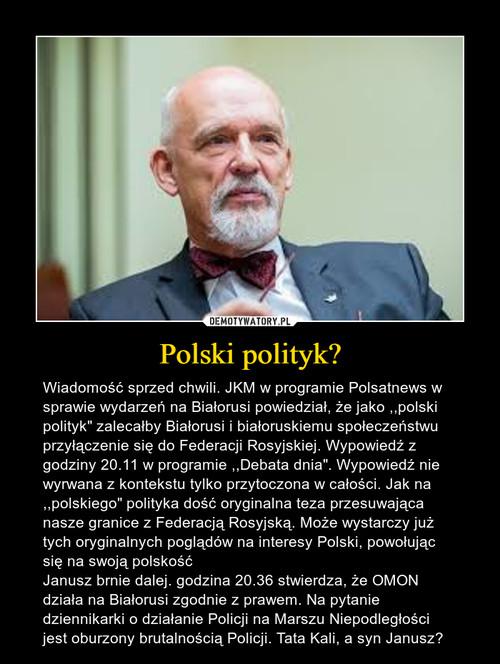 Polski polityk?